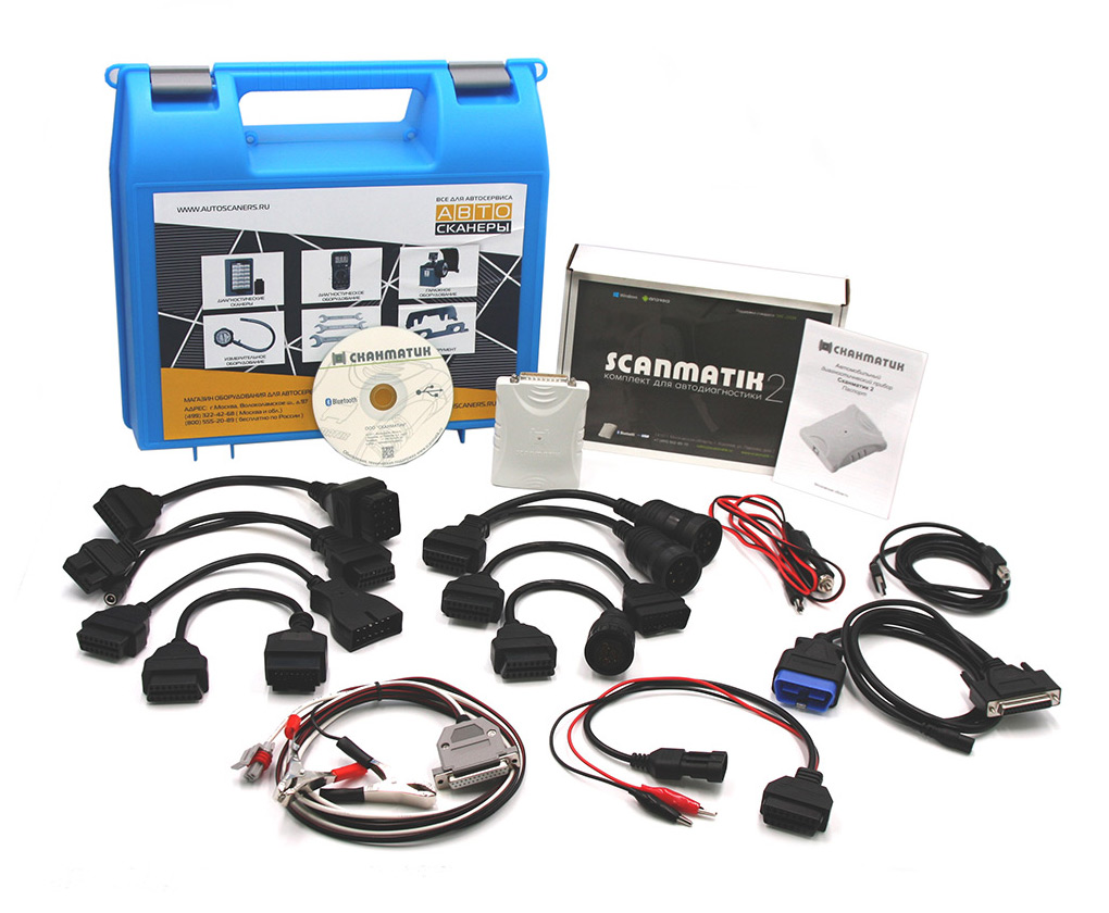 Сканматик 2 USB   BlueTooth диагностирует работу электронных систем и блоков управления. Используется мастерами автосервиса, специалистами техобслуживания, в том числе самими автолюбителями (если под рукой имеется компьютера или КПК) При покупке помимо базового комплекта можно отдельно приобрести дополнительные кабели.